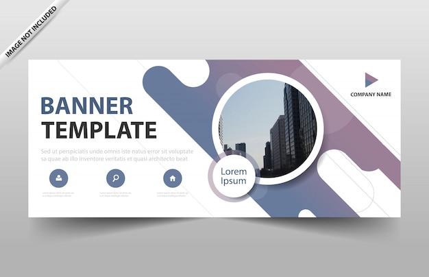 Purple curve business banner design template