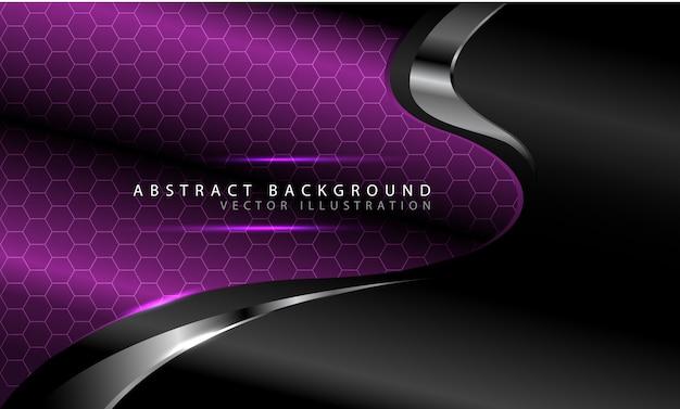 暗い灰色の豪華な背景に銀の線と紫の曲線六角形パターン。