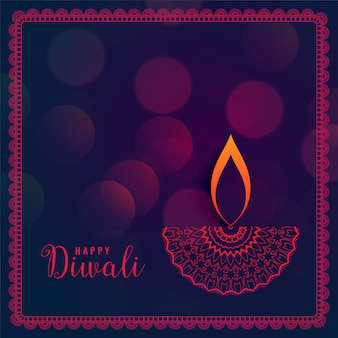 Purple diwali festival background with bokeh effect