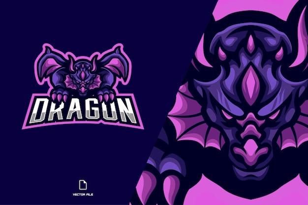 ゲームチームの紫色のドラゴンマスコットeスポーツロゴ