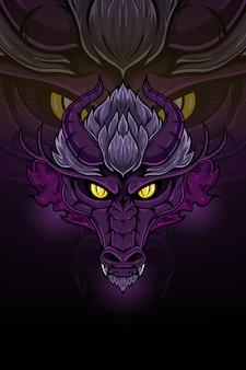 Фиолетовый дракон векторные иллюстрации
