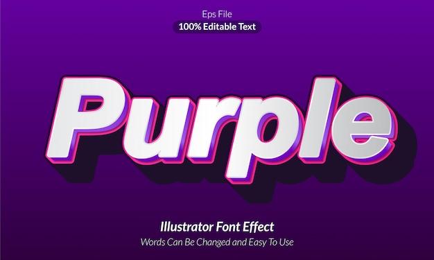 紫-編集可能なテキスト効果