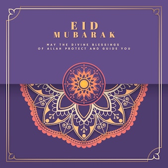 Purple eid mubarak card