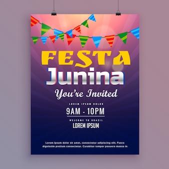 Праздничная поздравительная открытка festa junina