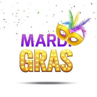 Purple festive mardi gras background greeting card. carnival holiday celebration with mask decoration. Premium Vector