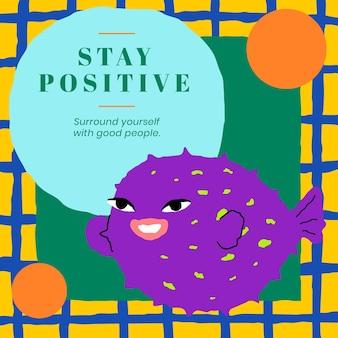 Фиолетовая рыба редактируемый шаблон вектор оставайтесь позитивными