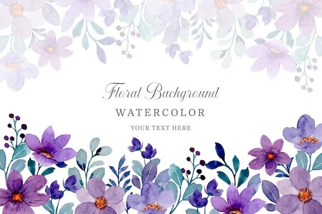 水彩と紫の花の背景