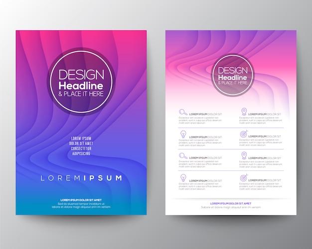 紫のチラシデザインテンプレート。最小限の抽象的な曲線波形状
