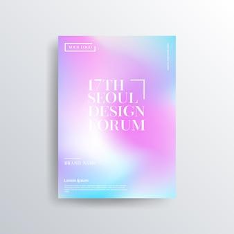 紫グラデーションパンフレットテンプレート