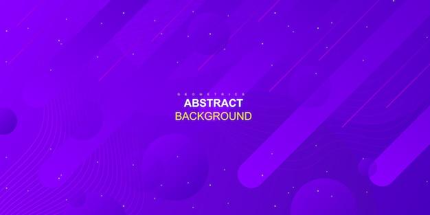 Фиолетовый градиент геометрического фона