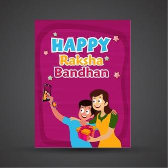 Purple greeting card with smiling siblings for raksha bandhan