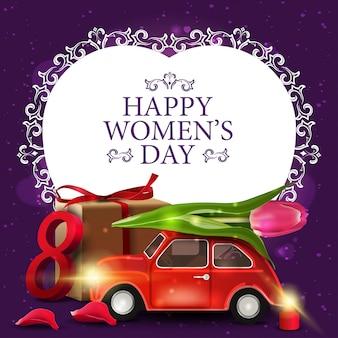 Фиолетовая поздравительная открытка к женскому дню с бумажным сердцем