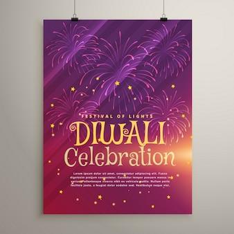 ディワリ祭の花火との驚くべき紫色の背景