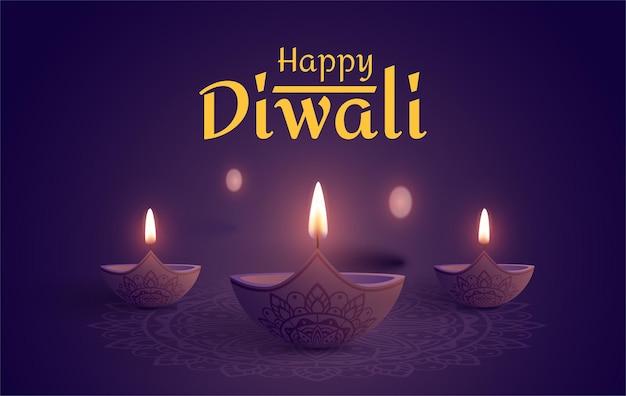 보라색 해피 디왈리 축제 포스터와 오일 램프 축제 조명 장식 배경