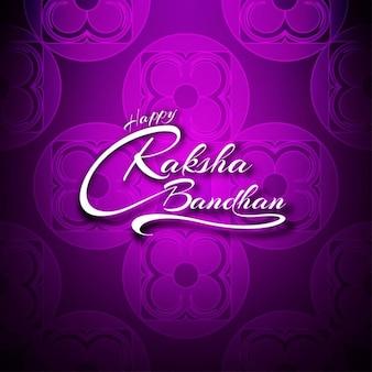 Purple happy raksha bandhan background