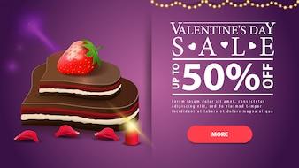 紫色の水平バレンタインデー割引バナー