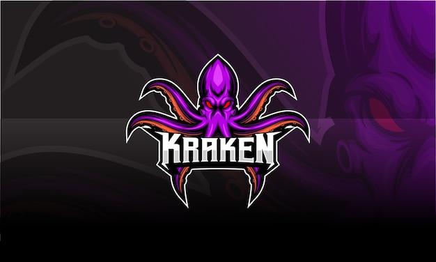 紫のクラーケンのマスコットロゴデザイン