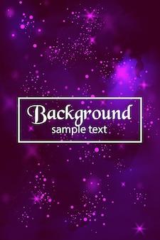Фон фиолетового фона