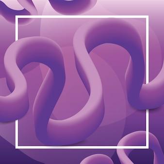 紫色の液体形状の背景