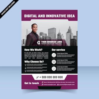 紫のモダンなデジタルと革新的なアイデアチラシテンプレートデザイン