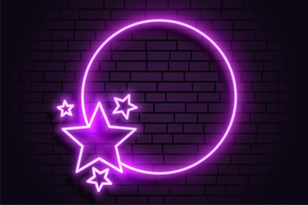 Фиолетовая неоновая романтическая круглая рамка со звездами