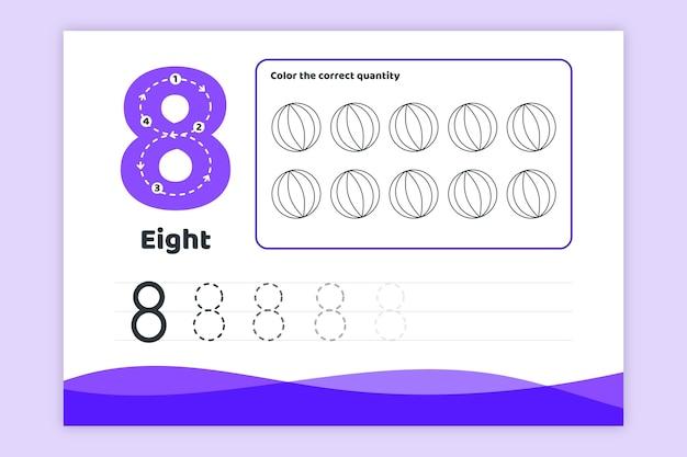 紫の8番目のワークシート