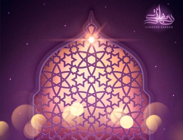 星の幾何学模様ときらびやかな効果を持つ紫色のタマネギのドーム、右上のラマダンカリーム書道