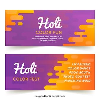 Purple and orange holi banners