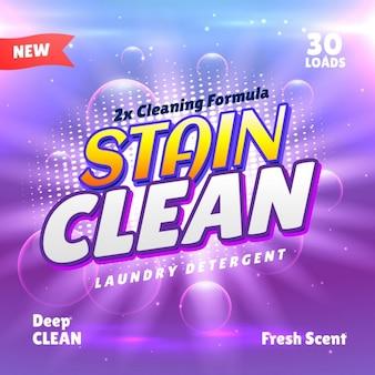 제품 청소용 거품이있는 자주색 포장