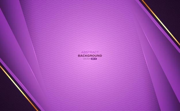 紫の紙カットとライン波模様のラインゴールド