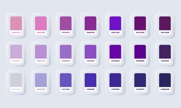 Пурпурная пастельная цветовая палитра. каталог образцов фиолетового цвета в rgb hex. каталог цветов. белая веб-кнопка пользовательского интерфейса neumorphic ui ux. неоморфизм.