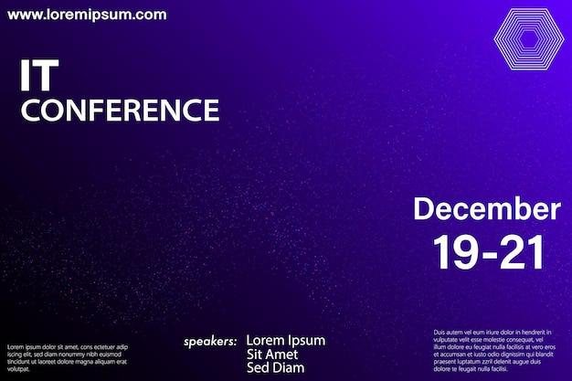 紫のポスター会議デザインテンプレートの背景。