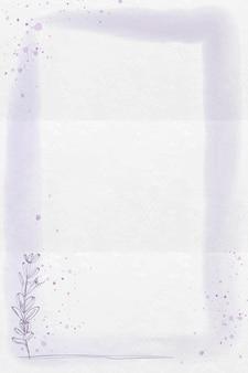 Purple rectangle frame