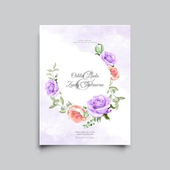 紫のバラ水彩結婚式の招待カードテンプレート