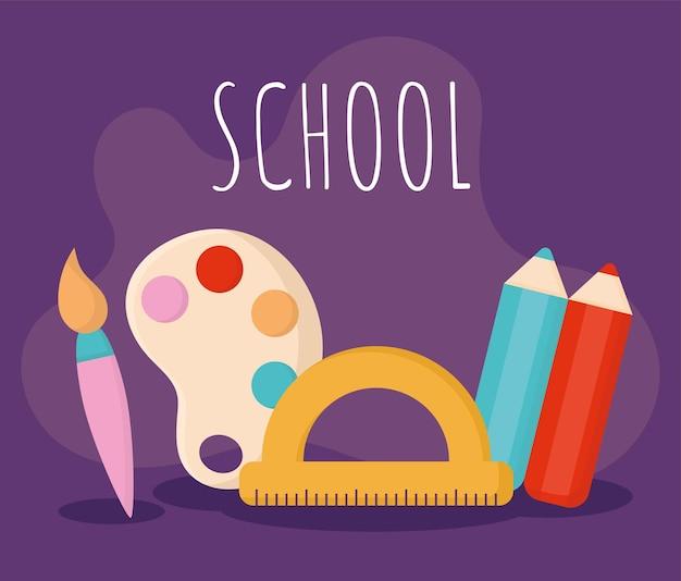 紫のスクールカード