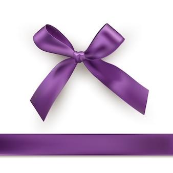 紫の絹の弓とリボン。