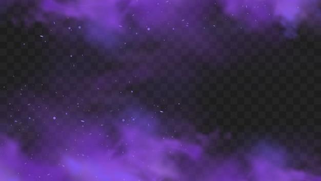 Фиолетовый дым, изолированные на прозрачном темном фоне. абстрактный фиолетовый порошок взрыв с частицами и блеском. дымный кальян, отравляющий газ, фиолетовая пыль, эффект тумана. реалистичная иллюстрация