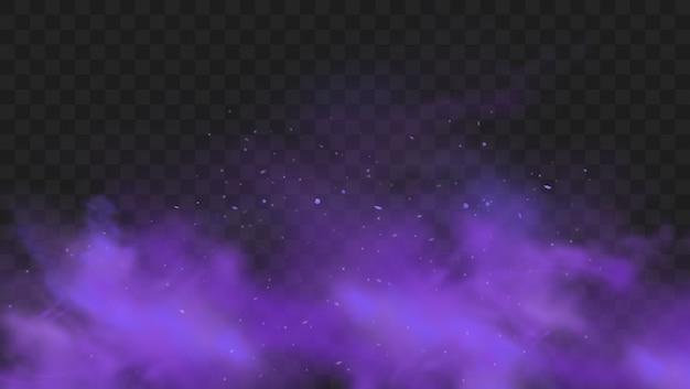 투명 한 어두운 배경에 고립 된 보라색 연기입니다. 입자와 반짝이 추상 보라색 분말 폭발. 물 담뱃대, 독 가스, 보라색 먼지, 안개 효과. 현실적인 그림