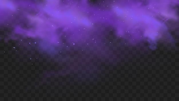 Фиолетовый дым, изолированные на прозрачном темном фоне. абстрактный фиолетовый взрыв порошка с частицами и блеском. дым кальян, отравляющий газ, фиолетовая пыль, эффект тумана. реалистичная иллюстрация.