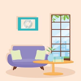居間のシーンの紫色のソファ