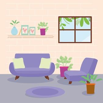 リビングルームシーンの紫色のソファ
