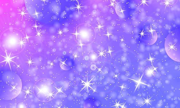 보라색 반짝이 그라데이션 배경입니다. 판타지 세계. 우주 은하 배경입니다. 유니콘 패턴입니다. 요정 배경입니다.