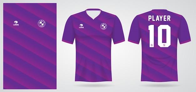 팀 유니폼 및 축구 t 셔츠 디자인을위한 보라색 스포츠 저지 템플릿