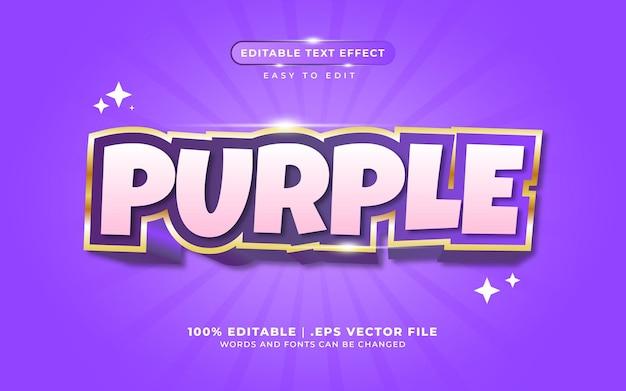 Редактируемый текстовый эффект в фиолетовом стиле