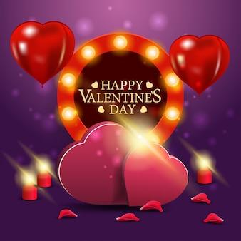 2つの心を持つ紫色のバレンタインデーのグリーティングカード