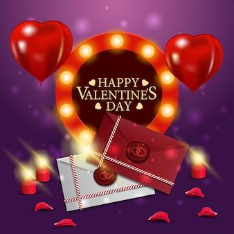 2つのラブレターと紫のバレンタインの日グリーティングカード