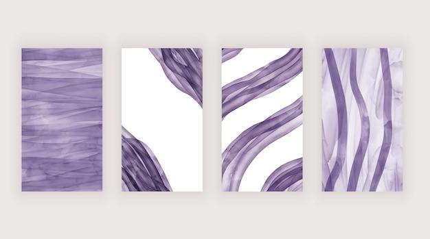 ソーシャルメディアストーリーの紫色の水彩ブラシストローク