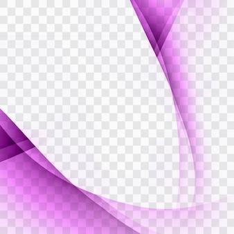 Purple wavy background template