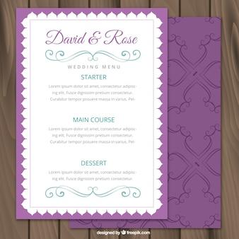 Фиолетовый свадебное меню