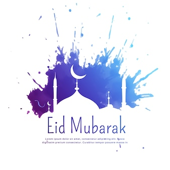 Purple and white eid mubarak vector design